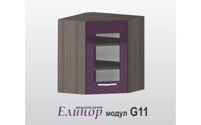Горен кухненски шкаф за ъгъл Елинор G11 МДФ - 60 см.