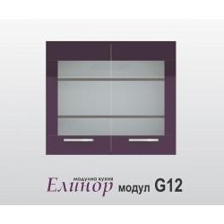 Горен кухненски шкаф с две витрини Елинор G12 МДФ - 80 см.