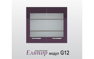 Горен шкаф с две витрини - Елинор G12