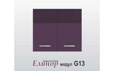 Горен шкаф с две врати - Елинор G13