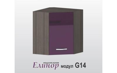 Горен кухненски шкаф за ъгъл Елинор G14 МДФ - 60 см.