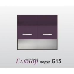 Горен шкаф с две врати и ниша - Елинор G15