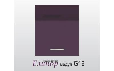 Горен шкаф с една врата - Елинор G16