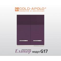Горен кухненски шкаф за аспиратор Елинор G17 МДФ - 60 см.
