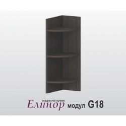 Горна ъглова етажерка - Елинор G18