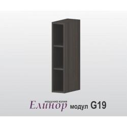 Горна етажерка - Елинор G19
