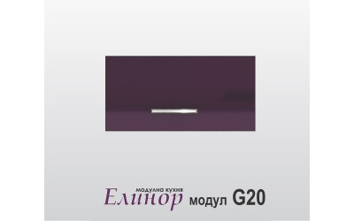 Горен шкаф с една врата - Елинор G20