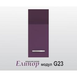 Горен шкаф с една врата - Елинор G23