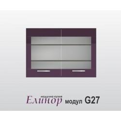 Горен шкаф с две витрини - Елинор G27