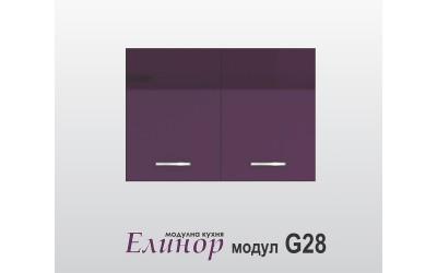 Горен шкаф с две врати - Елинор G28