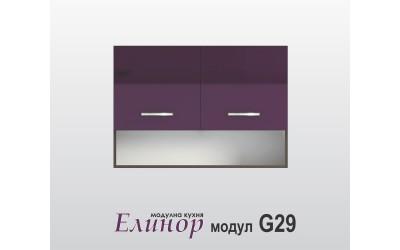 Горен шкаф с две врати и ниша - Елинор G29