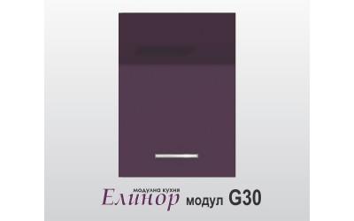 Горен кухненски шкаф с една врата Елинор G30 МДФ - 50 см.