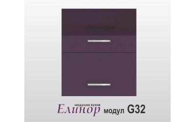 Горен шкаф с две клапващи врати - Елинор G32