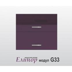Горен шкаф с две клапващи врати - Елинор G33