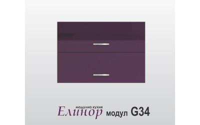 Горен шкаф с две клапващи врати - Елинор G34