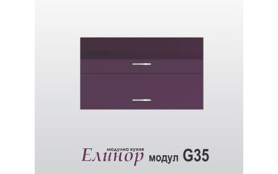 Горен шкаф с две клапващи врати - Елинор G35