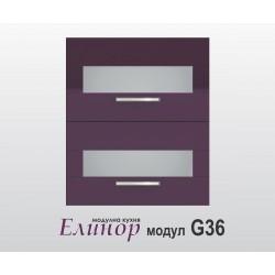 Горен кухненски шкаф с две клапващи витрини Елинор G36 МДФ - 60 см.