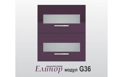 Горен шкаф с две клапващи витрини - Елинор G36