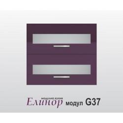 Горен кухненски шкаф с две клапващи витрини Елинор G37 МДФ - 80 см.