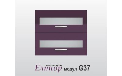 Горен шкаф с две клапващи витрини - Елинор G37