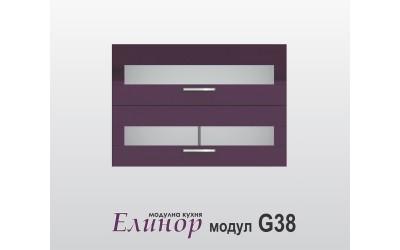 Горен шкаф с две клапващи витрини - Елинор G38