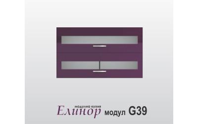Горен шкаф с две клапващи витрини - Елинор G39