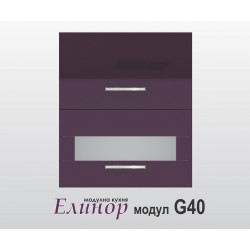 Горен шкаф Модул Елинор G40