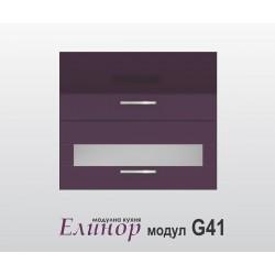 Горен шкаф Модул Елинор G41
