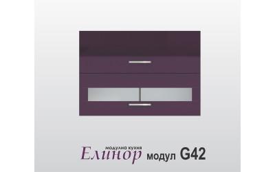 Горен кухненски шкаф Модул Елинор G42 МДФ - 100 см.