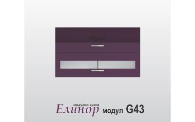 Горен кухненски шкаф Модул Елинор G43 МДФ - 120 см.