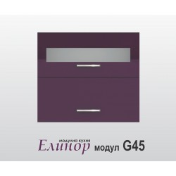 Горен шкаф Модул Елинор G45