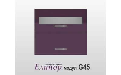 Горен кухненски шкаф Модул Елинор G45 МДФ - 80 см.