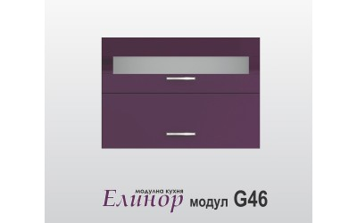 Горен кухненски шкаф Модул Елинор G46 МДФ - 100 см.