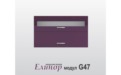 Горен кухненски шкаф Модул Елинор G47 МДФ - 120 см.