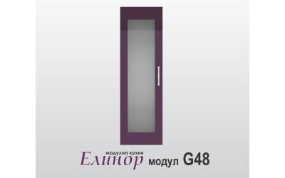 Колонен шкаф с витрина Елинор G48 МДФ - 40 см.