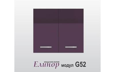 Горен шкаф с две врати и отцедник - Елинор G52
