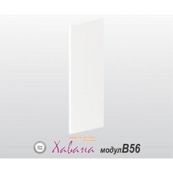Долен краен кухненски панел Хавана B56 - бяло