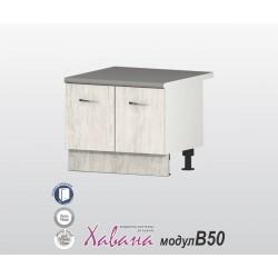 """Кухненски шкаф за """"Раховец"""" Хавана B50 60 см. - дъб бланко"""