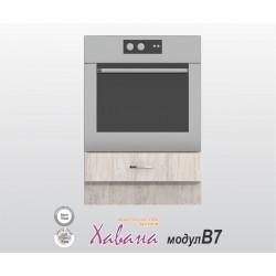 Кухненски шкаф за фурна Хавана B7 60 см. - дъб бланко
