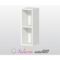 Горна кухненска етажерка Хавана G57 25 см. - бяла
