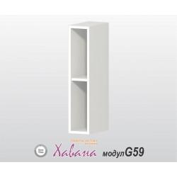 Горна кухненска етажерка Хавана G59 15 см. - бяла
