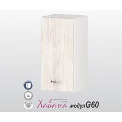 Горен кухненски шкаф Хавана G60 35 см. - дъб бланко