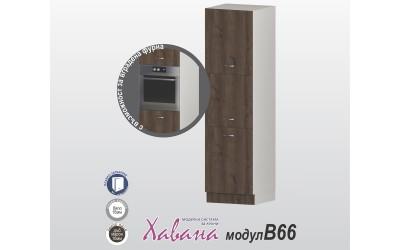 Колонен кухненски шкаф Хавана B66 60 см. - дъб марон