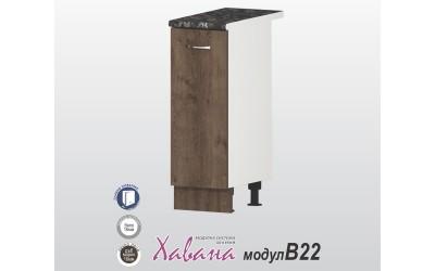 Кухненски долен шкаф Хавана B22 30 см. - дъб марон