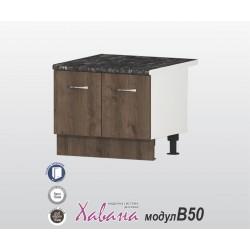 "Кухненски шкаф за ""Раховец"" Хавана B50 60 см. - дъб марон"