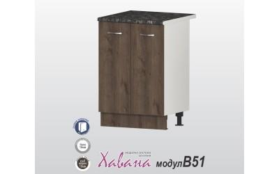 Кухненски долен шкаф Хавана B51 60 см. - дъб марон