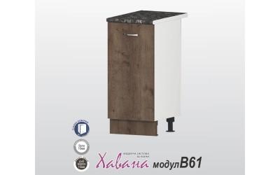 Кухненски долен шкаф Хавана B61 35 см. - дъб марон