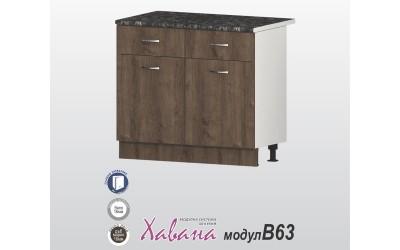 Кухненски долен шкаф Хавана B63 100 см. - дъб марон