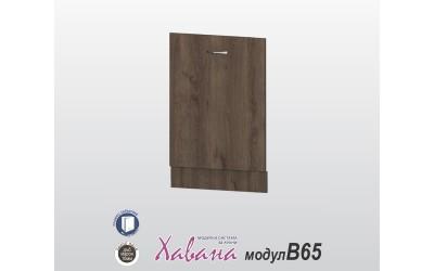 Врата за съдомиялна Хавана B65 60 см. - дъб марон