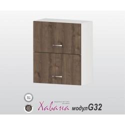 Горен кухненски шкаф с хоризонтални врати Хавана G32 60 см. - дъб марон